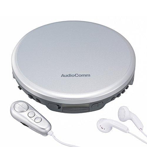 AudioComm ポータブルCDプレーヤー380 シルバー [品番]07-8795 CDP-380N-S