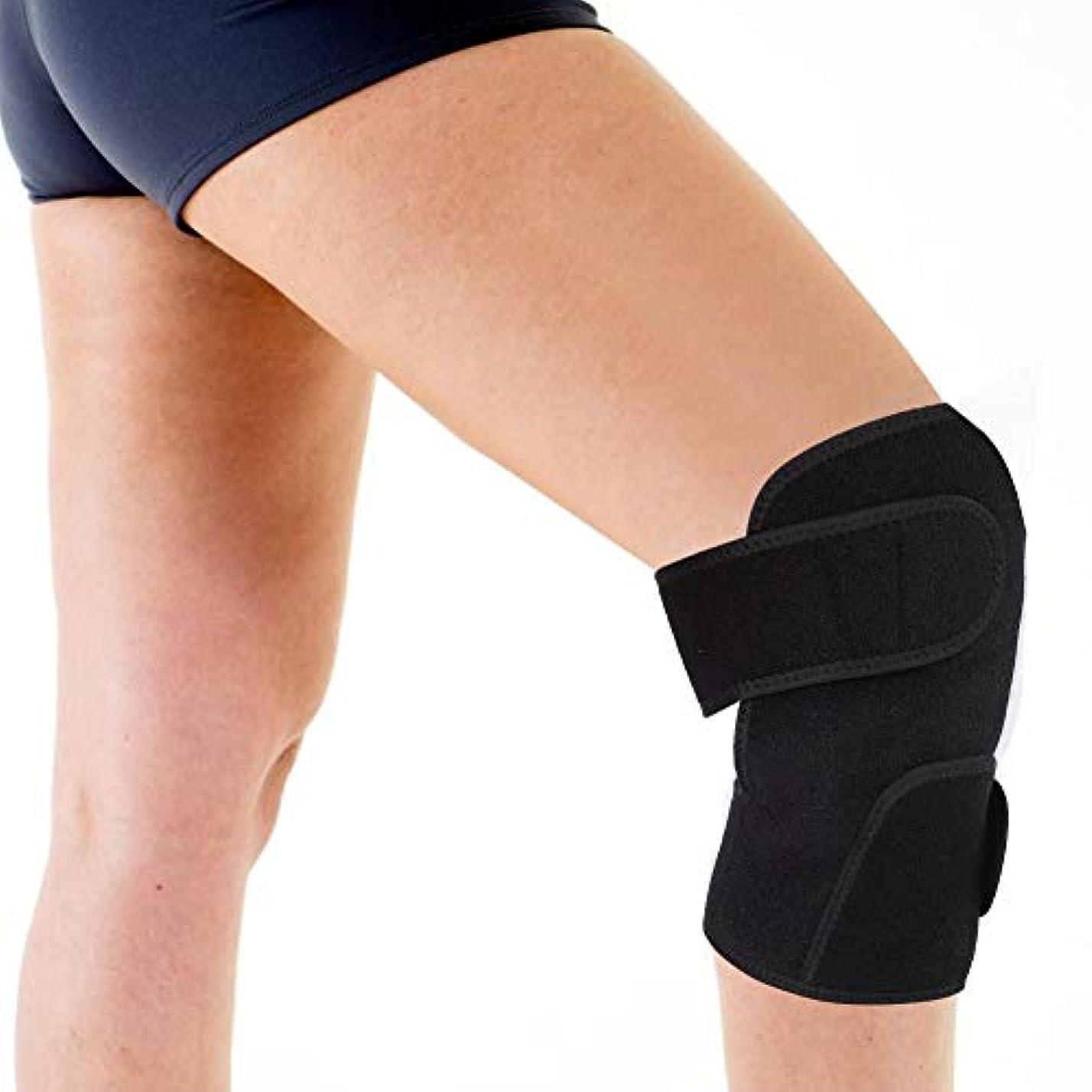 のぞき穴申し立て精度加熱膝パッド、電熱膝ブレース加熱保温のための柔軟な機動性を備えた鎮痛膝サポートコンプレッサー