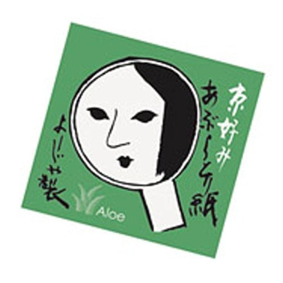 ぺディカブアプローチメキシコよーじや あぶらとり紙 アロエ 20枚10冊組