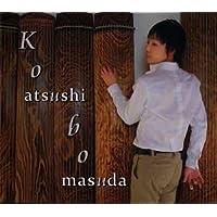 CD 増田厚司 光芒 Koubou (送料など込)