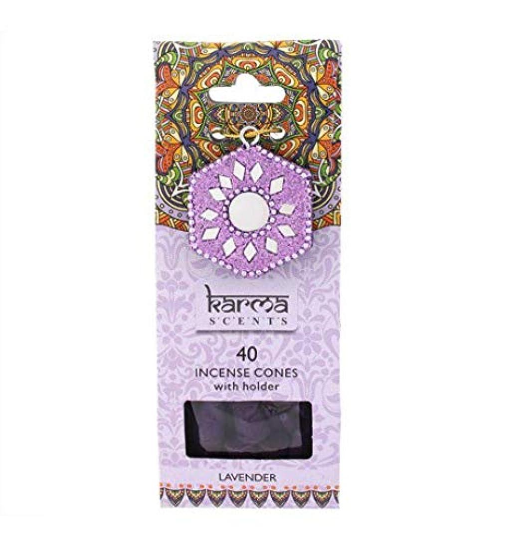 フィードオン不実抑圧するKarma Lavender Incense Cones Gift Set