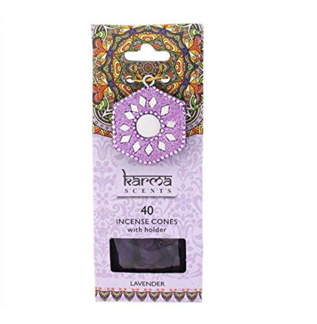 バック定義大事にするKarma Lavender Incense Cones Gift Set