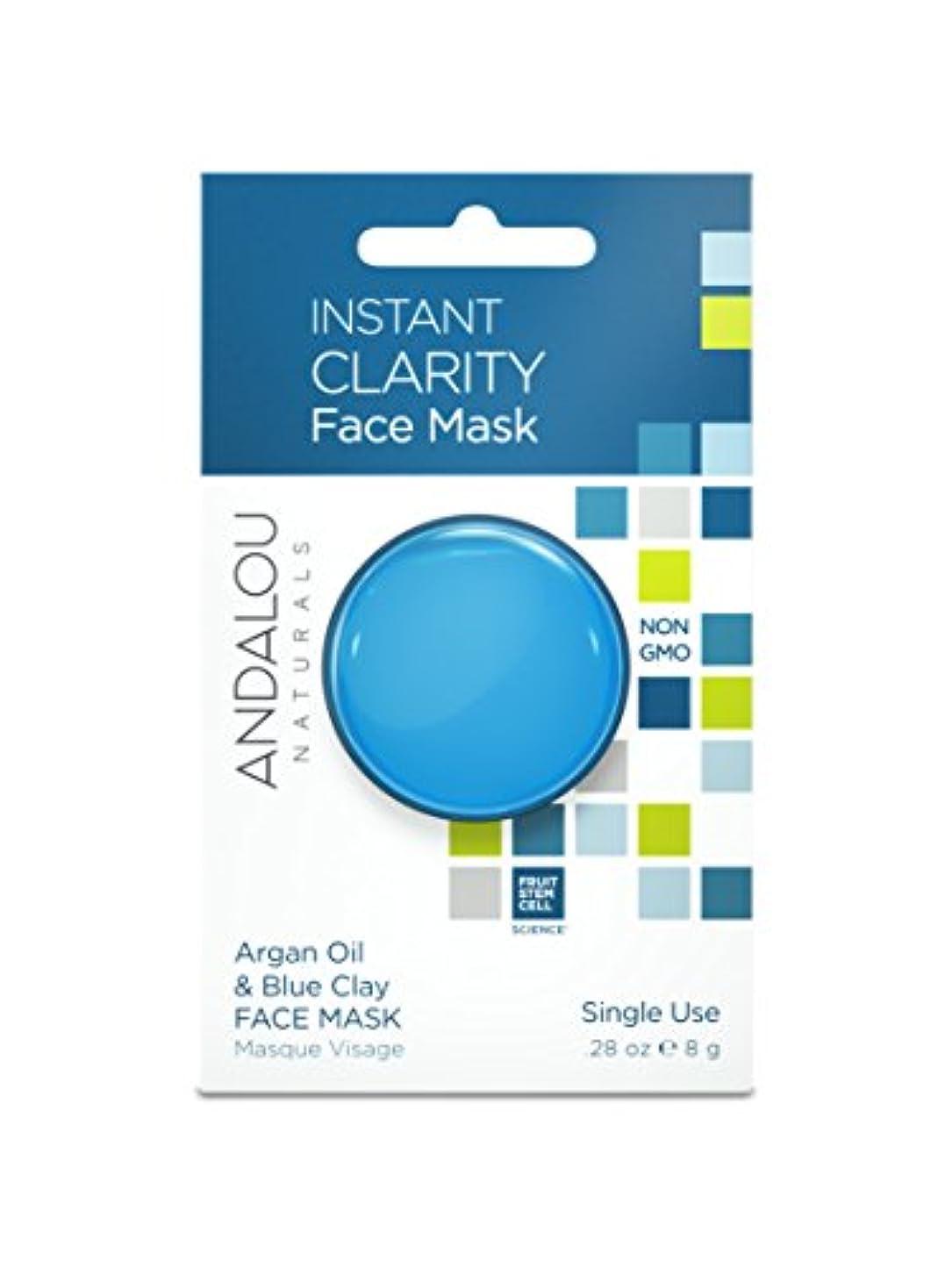 別れる光沢スマイルオーガニック ボタニカル パック マスク フェイスマスク ナチュラル フルーツ幹細胞 「 IC クレイマスクポッド 」 ANDALOU naturals アンダルー ナチュラルズ