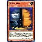 遊戯王カード 増殖するG 青眼龍轟臨(SD25)収録 SD25-JP018-N/遊戯王ゼアル