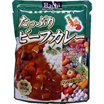 Hachi たっぷり ビーフカレー 中辛 250g ケース販売(20袋入)
