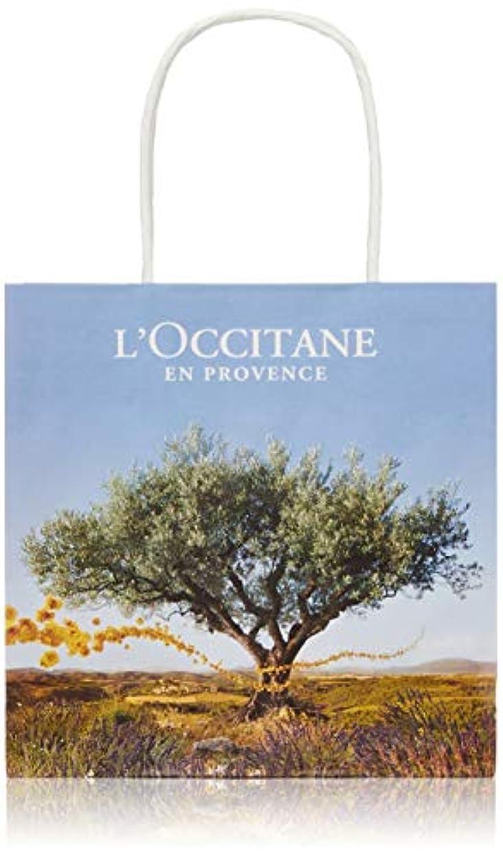 昼食揮発性玉ロクシタン(L'OCCITANE) ペーパーバッグ XS 【ペーパーバッグ実質無料キャンペン対象】