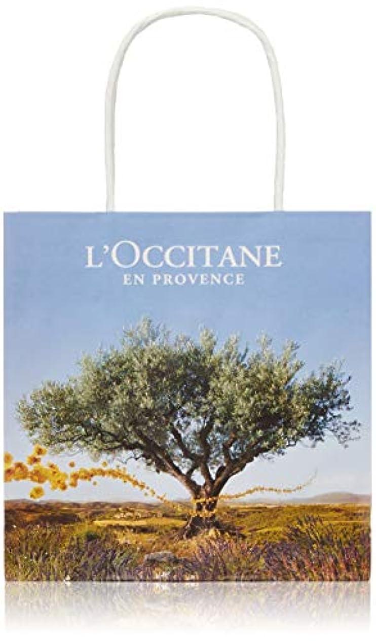 灌漑勧める限られたロクシタン(L'OCCITANE) ペーパーバッグ XS 【ペーパーバッグ実質無料キャンペン対象】