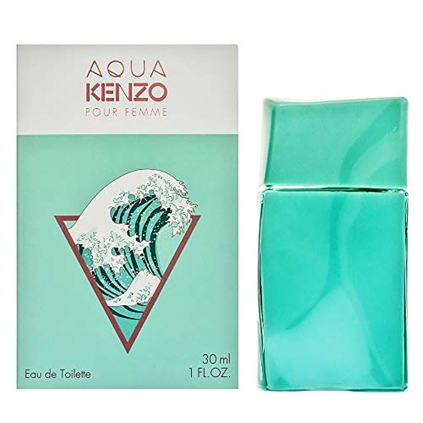 ロードされたメイド感覚ケンゾー KENZO アクア ケンゾー オーデトワレ EDT SP 30ml [並行輸入品]