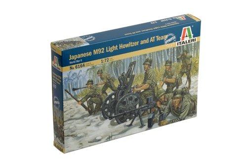 イタレリ 6164 1/72 第二次世界大戦 Japanese M92 Light Howitzer&AT