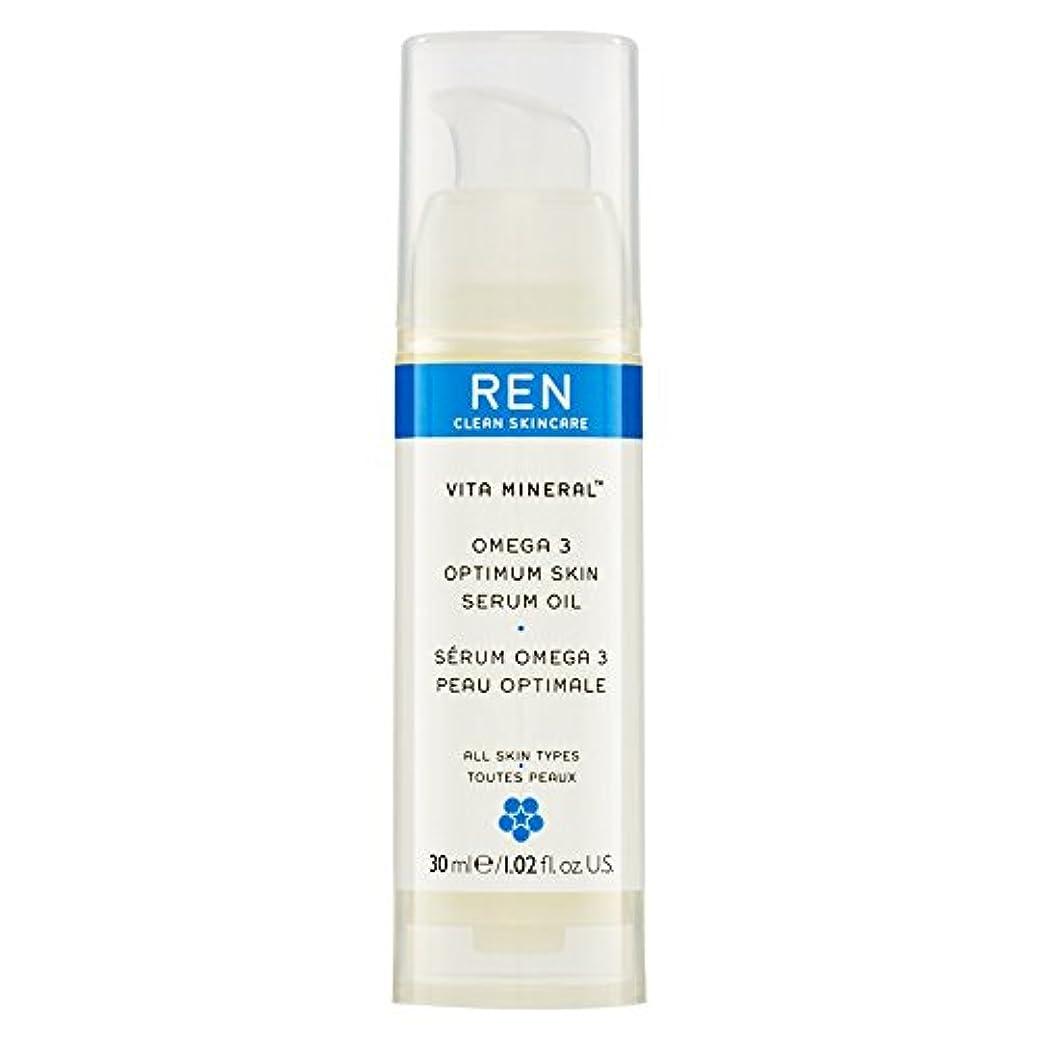 テニス砂漠砂漠Renヴィータミネラル?オメガ3の最適な肌の血清オイル30ミリリットル (REN) - REN Vita Mineral? Omega 3 Optimum Skin Serum Oil 30ml [並行輸入品]