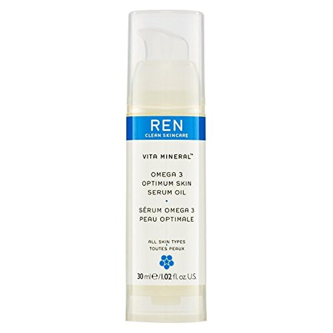 クスクス計画的ぜいたくRenヴィータミネラル?オメガ3の最適な肌の血清オイル30ミリリットル (REN) (x2) - REN Vita Mineral? Omega 3 Optimum Skin Serum Oil 30ml (Pack of 2) [並行輸入品]