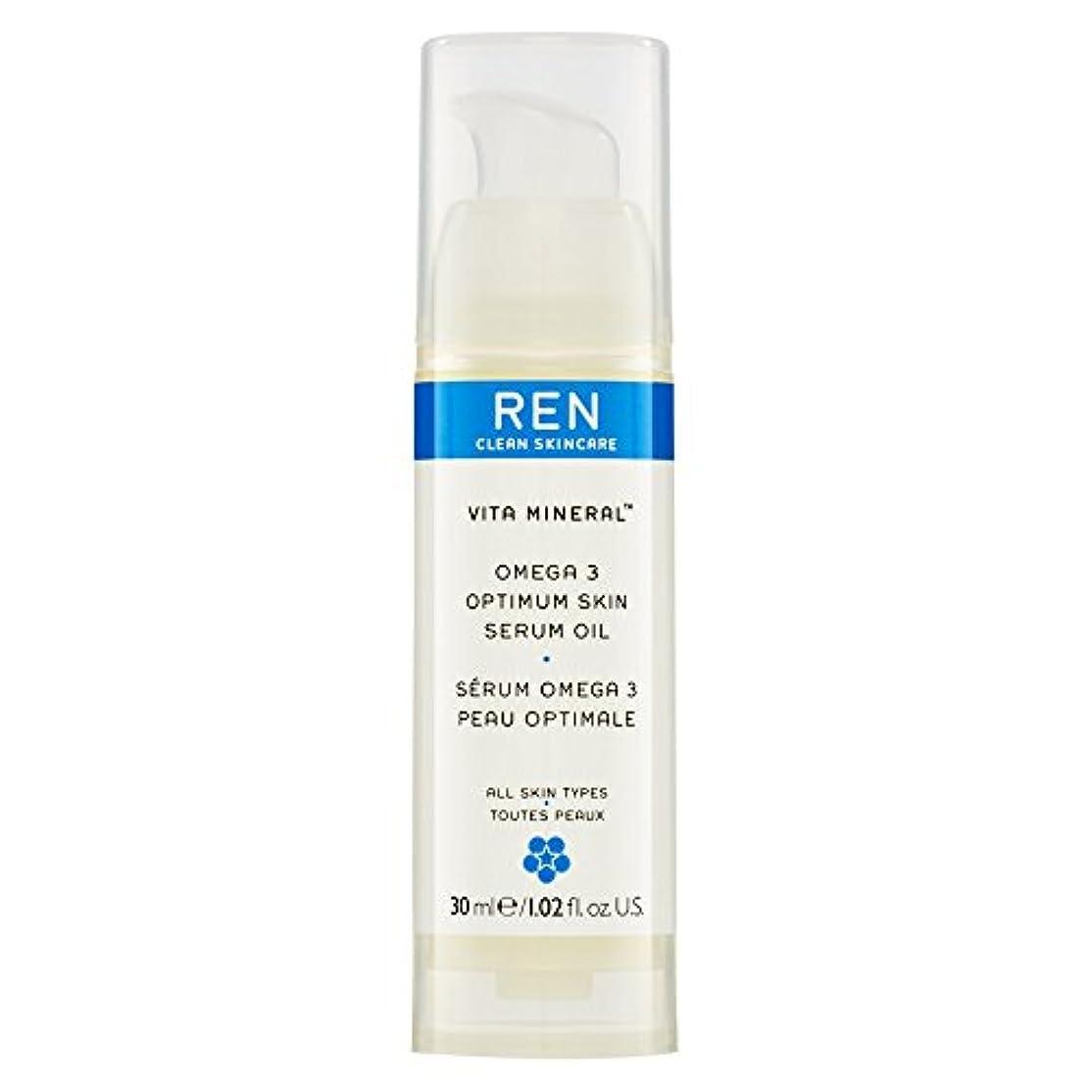 故障野望発揮するRenヴィータミネラル?オメガ3の最適な肌の血清オイル30ミリリットル (REN) (x2) - REN Vita Mineral? Omega 3 Optimum Skin Serum Oil 30ml (Pack of...