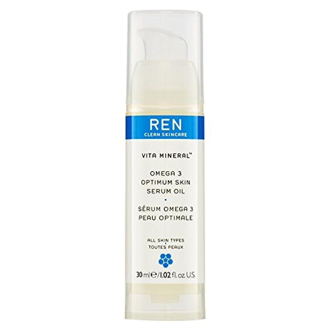 レイ氷扱いやすいRenヴィータミネラル?オメガ3の最適な肌の血清オイル30ミリリットル (REN) (x2) - REN Vita Mineral? Omega 3 Optimum Skin Serum Oil 30ml (Pack of...