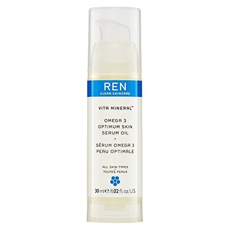 臨検不正機械的Renヴィータミネラル?オメガ3の最適な肌の血清オイル30ミリリットル (REN) (x2) - REN Vita Mineral? Omega 3 Optimum Skin Serum Oil 30ml (Pack of...