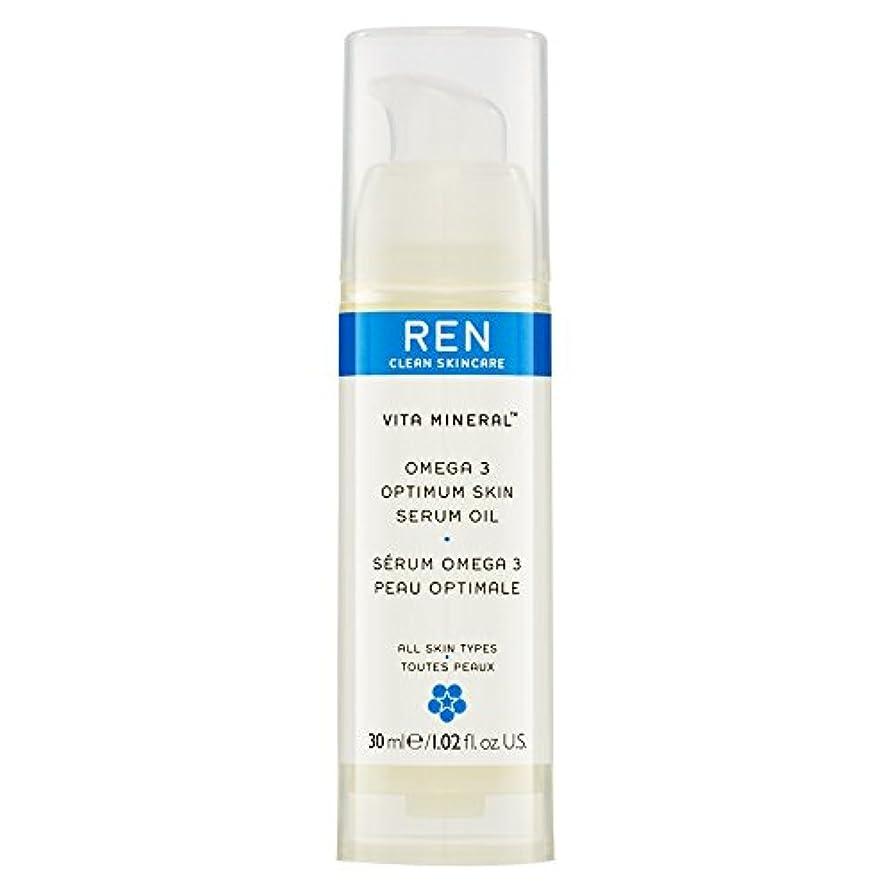 歯科医少ない理想的Renヴィータミネラル?オメガ3の最適な肌の血清オイル30ミリリットル (REN) (x6) - REN Vita Mineral? Omega 3 Optimum Skin Serum Oil 30ml (Pack of...