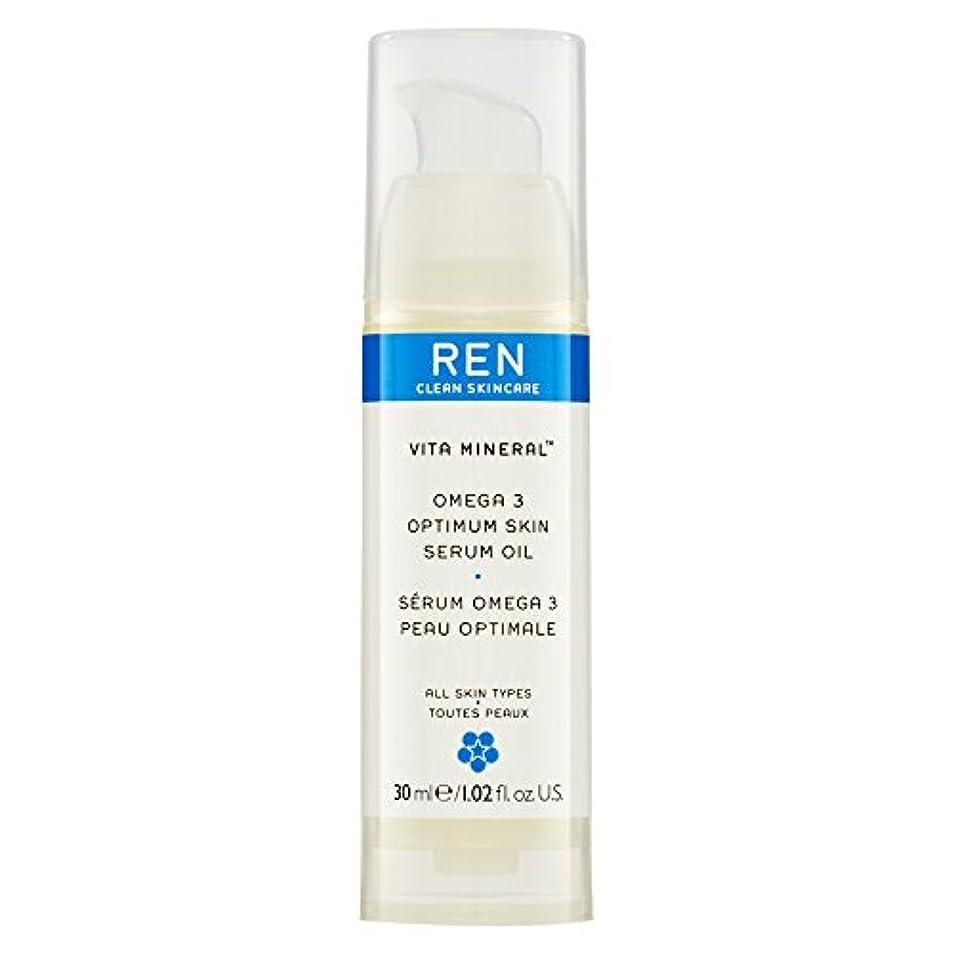 バリア光のベリRenヴィータミネラル?オメガ3の最適な肌の血清オイル30ミリリットル (REN) (x6) - REN Vita Mineral? Omega 3 Optimum Skin Serum Oil 30ml (Pack of...