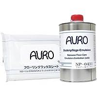 AURO ワックス ワックスシート10枚 セット (1L&シートセット)