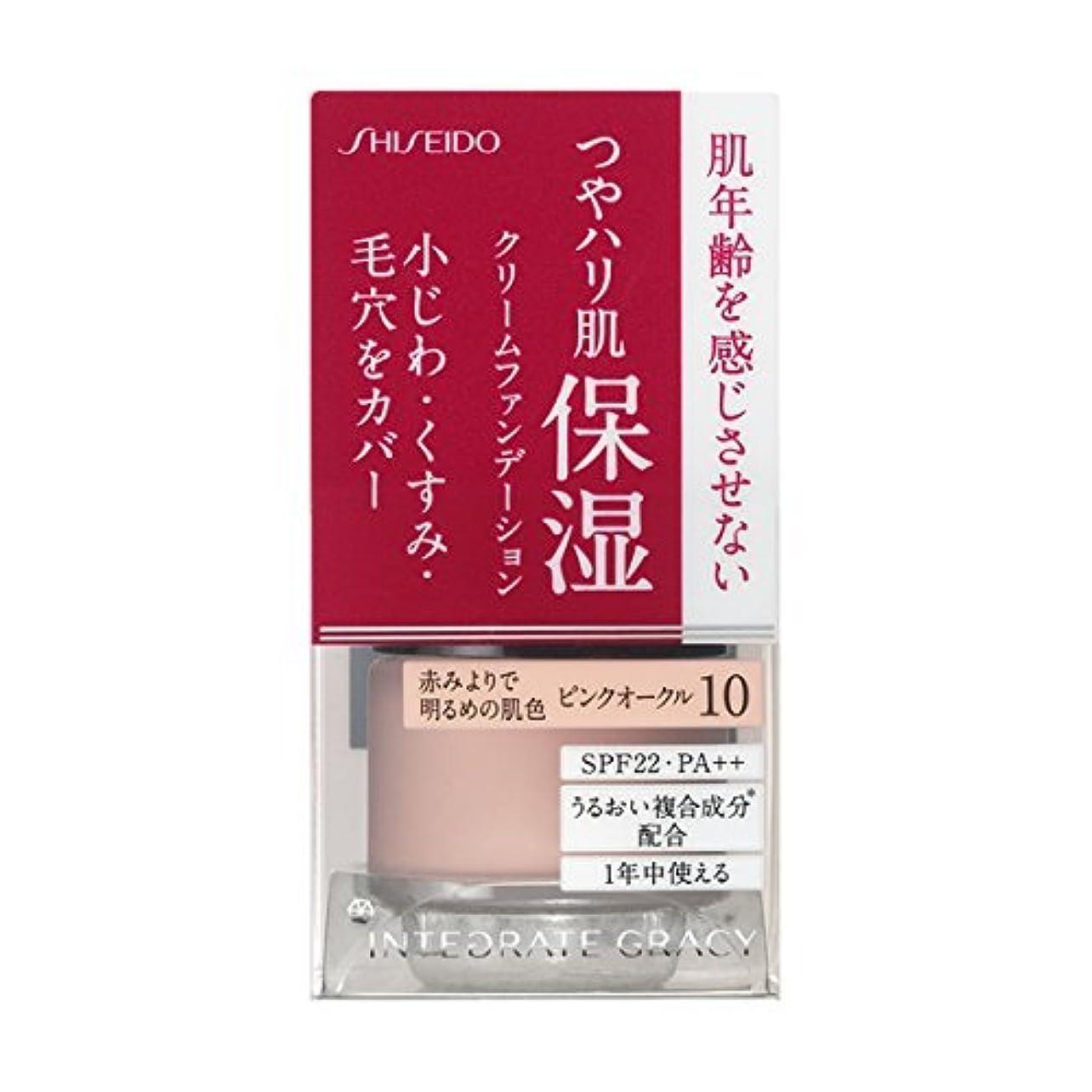二次花に水をやる鋼インテグレート グレイシィ モイストクリーム ファンデーション ピンクオークル10 25g×3個