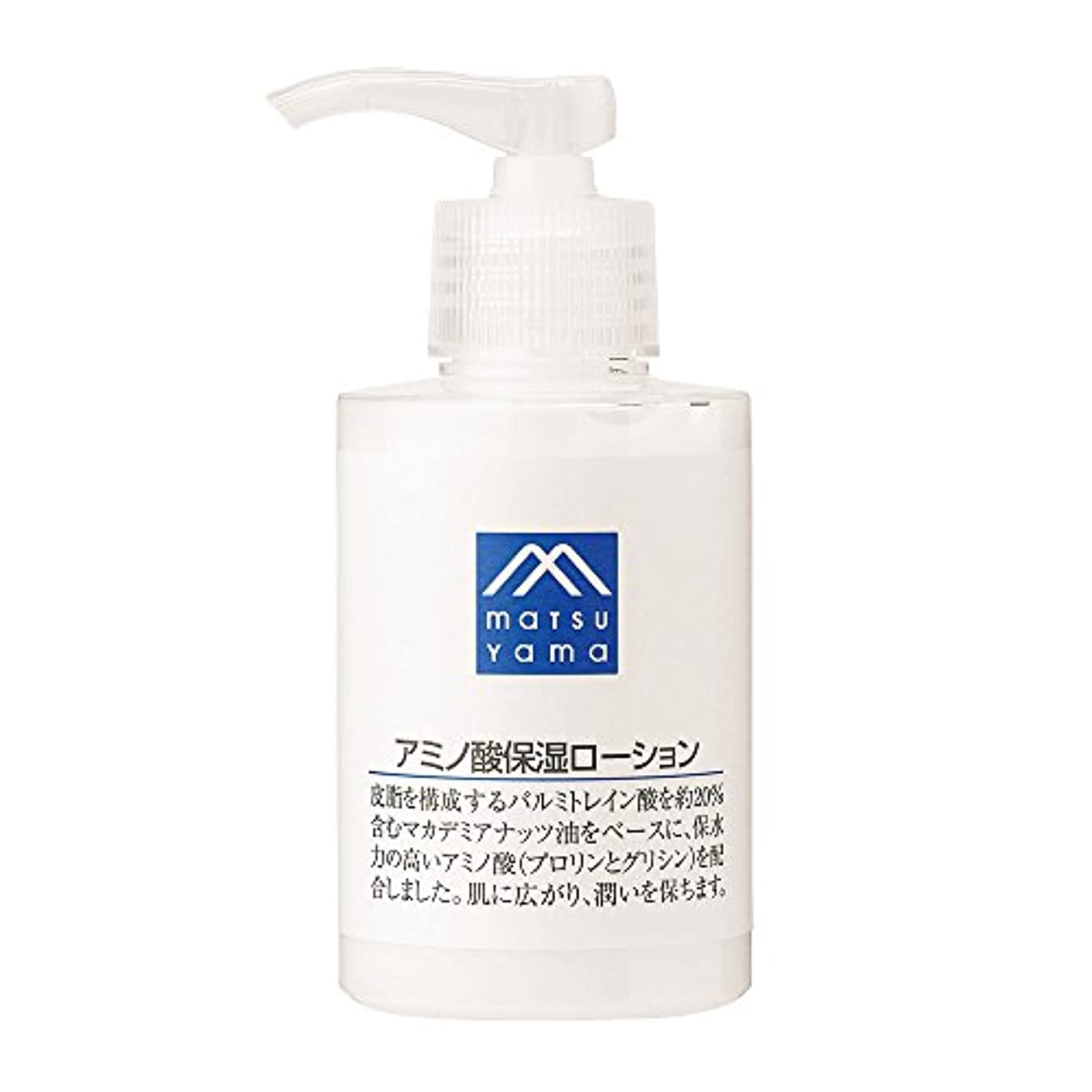 忘れられない添加剤チャーターM-mark アミノ酸保湿ローション