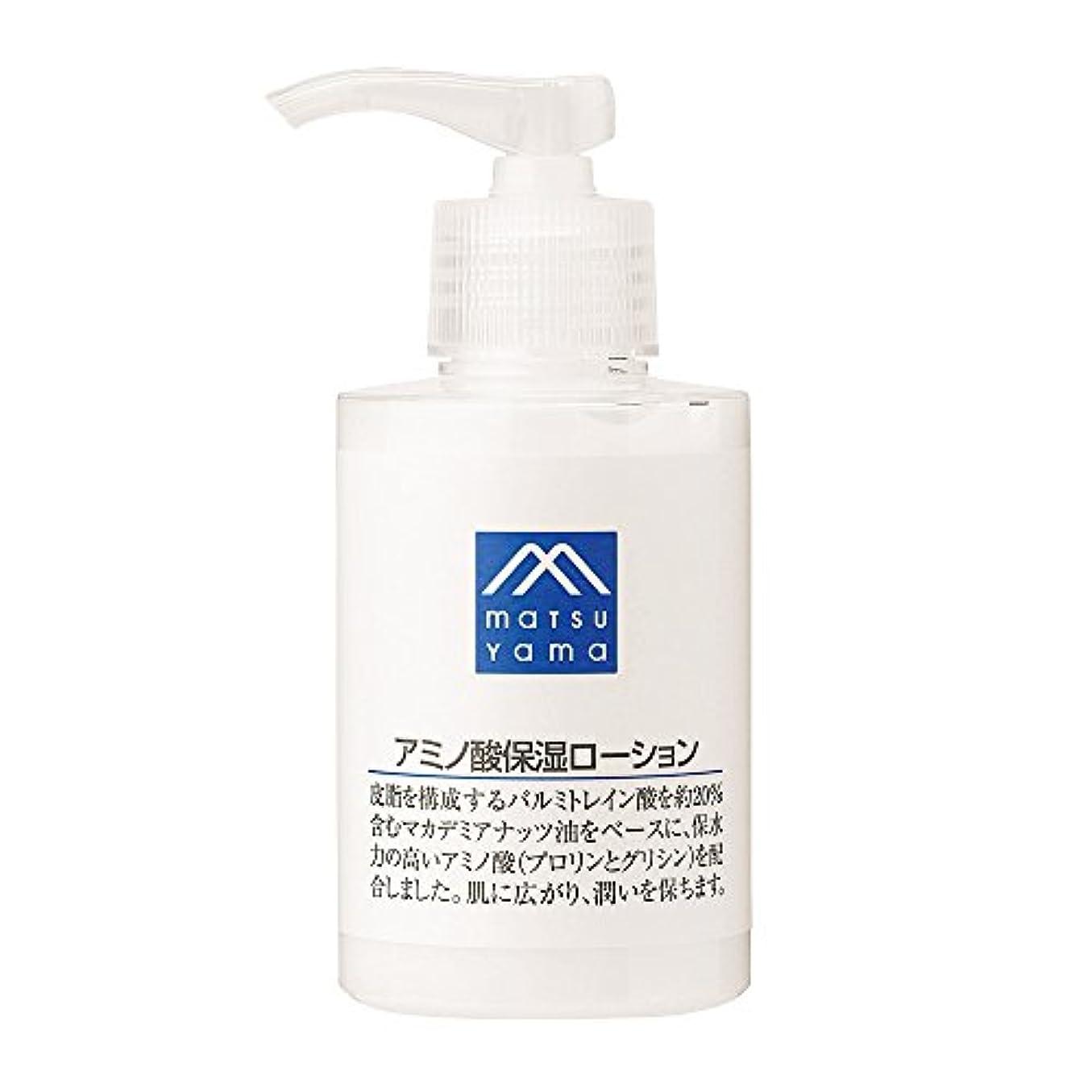 つぶやきスモッグチェスM-mark アミノ酸保湿ローション