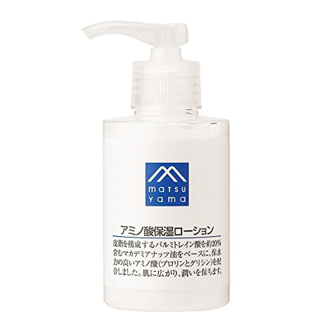 モロニックレクリエーションほうきM-mark アミノ酸保湿ローション