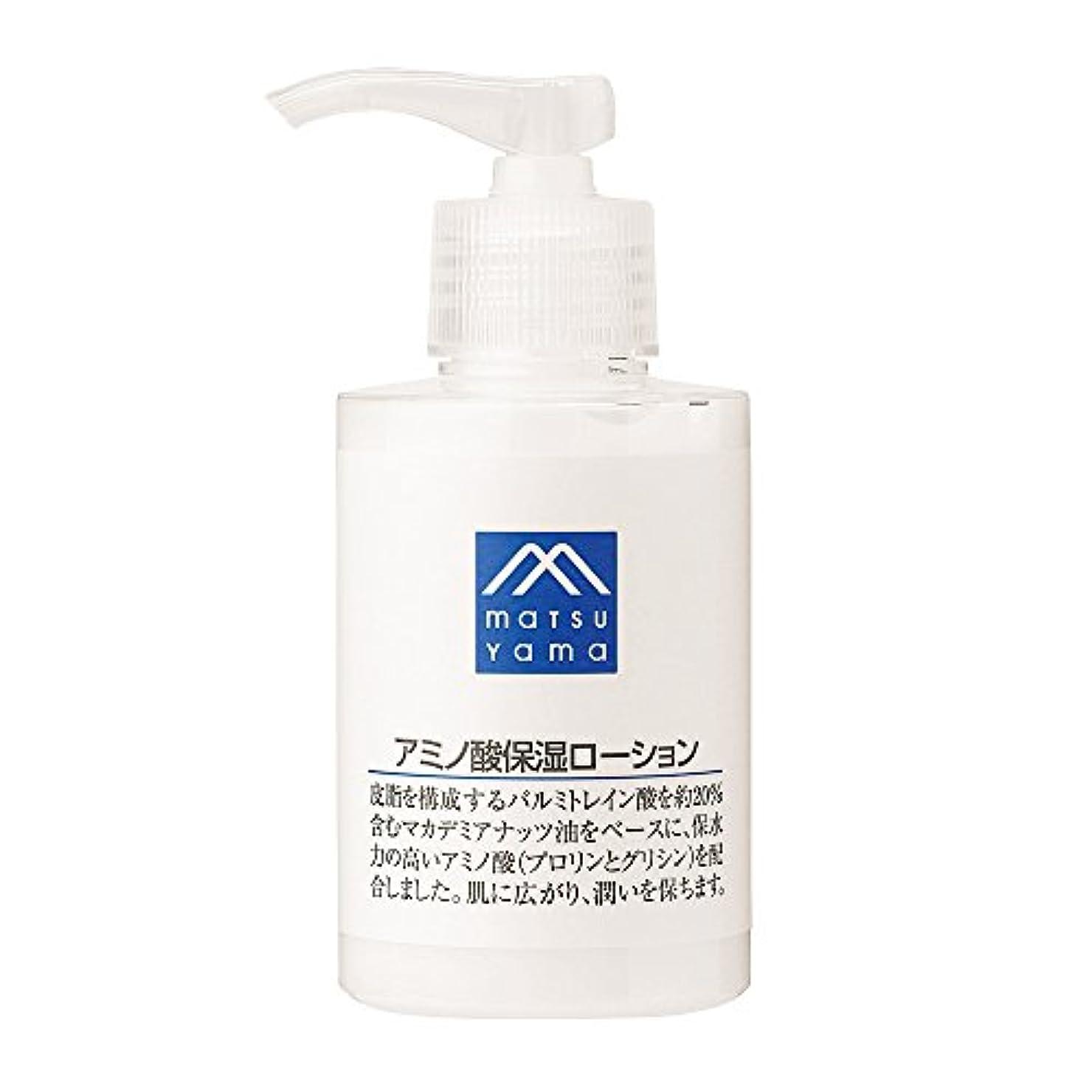 背の高い忌避剤手数料M-mark アミノ酸保湿ローション