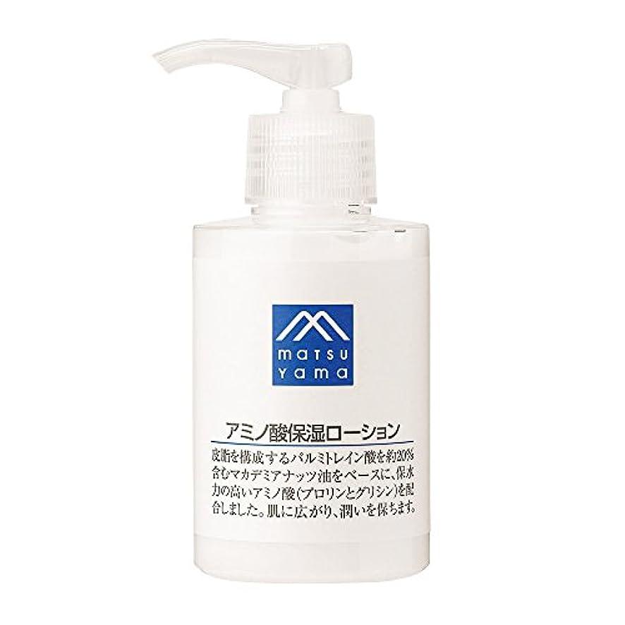 五十無力ラベM-mark アミノ酸保湿ローション