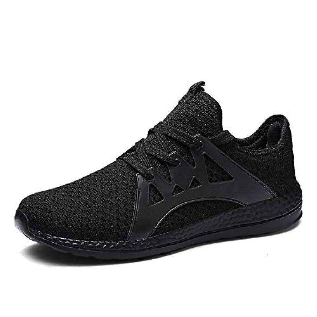 安いです敬礼議題[Nomioce] ウォーキングシューズ ランニングシューズ メンズ レディース 運動靴 スポーツシューズ 軽量 通勤 通学 靴 スニーカー 男女兼用 歩きやすい 通気 カジュアル
