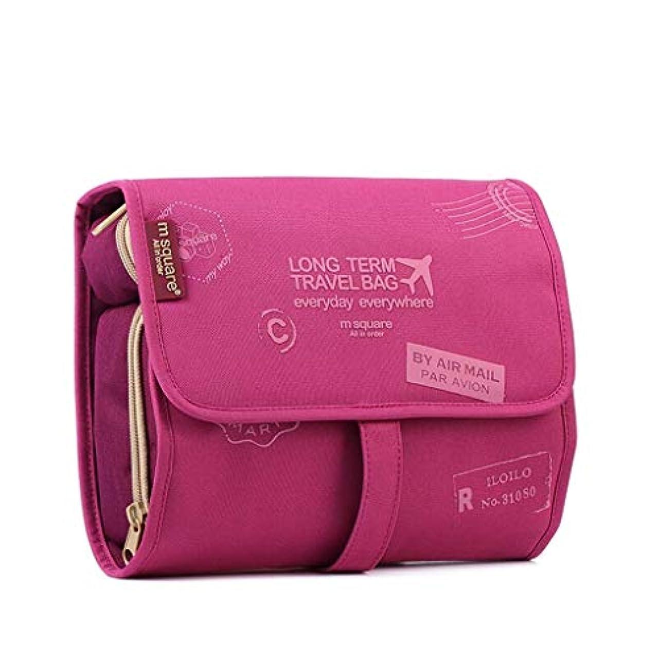 橋脚壮大な消費者旅行収納ウォッシュバッグ、大型化粧品バッグ大容量女性男性ポータブル旅行ビジネス-23.5 * 6 * 18 cm(カラー:4)