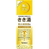 【医薬部外品】きき湯 カリウム芒硝炭酸湯 360g気分やさしいはちみつレモンの香り檸檬色の湯 透明タイプ 入浴剤