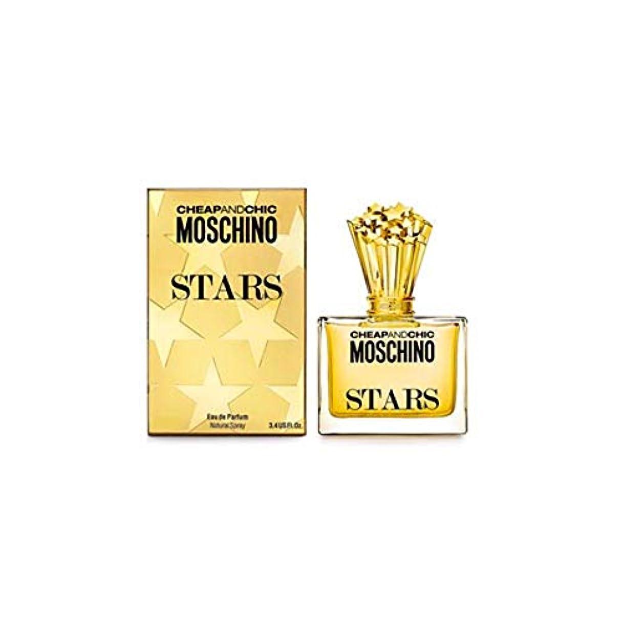 立方体キャンベラ誘導Moschino Stars by Moschino Eau De Parfum Spray 1.7 oz / 50 ml (Women)