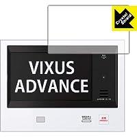 防気泡 フッ素防汚コート 光沢保護フィルム Crystal Shield VIXUS ADVANCE(ヴィクサス アドバンス) シリーズ用 日本製