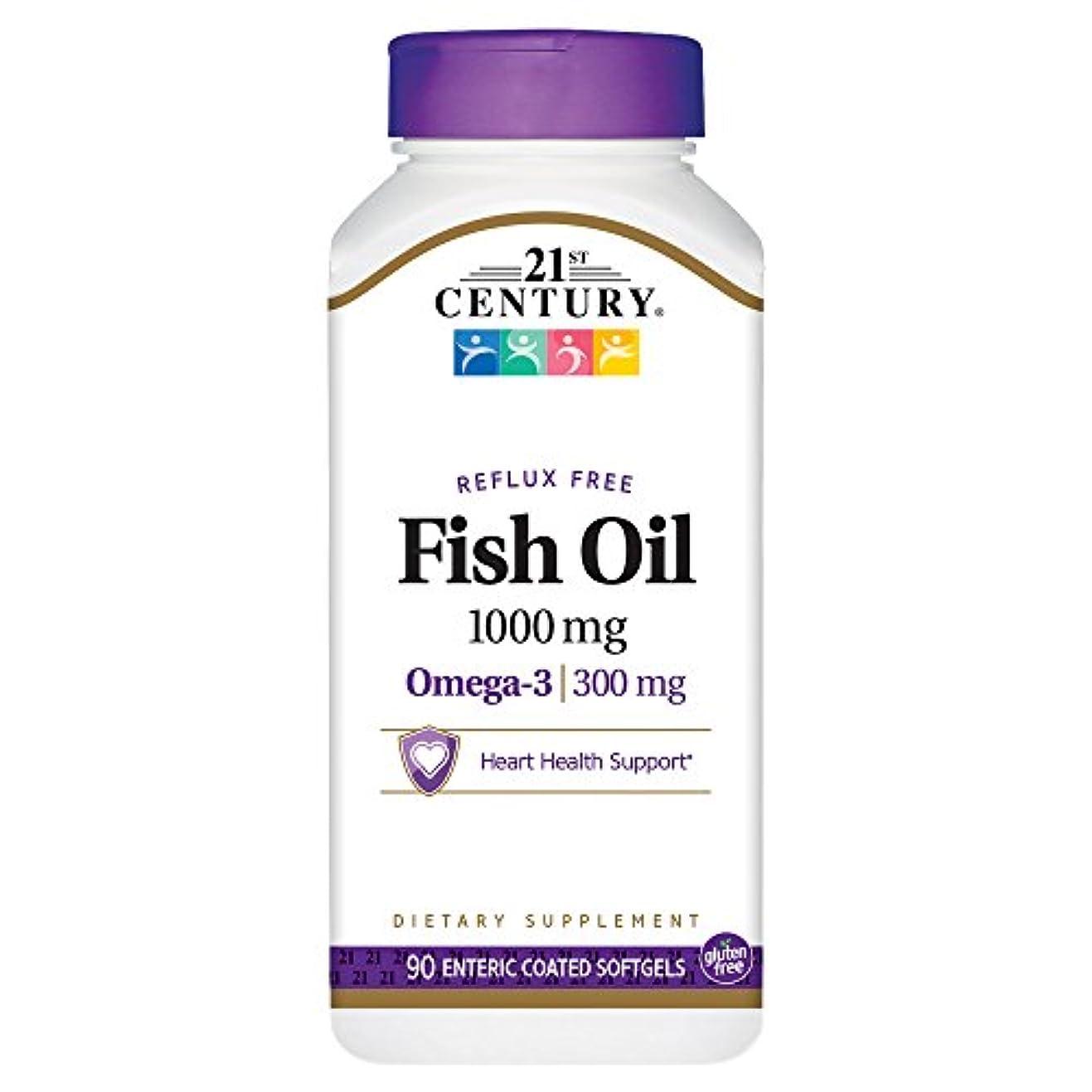 幸運なことに助けになるブロックする21st Century Health Care, Fish Oil, 1000 mg, 90 Enteric Coated Softgels