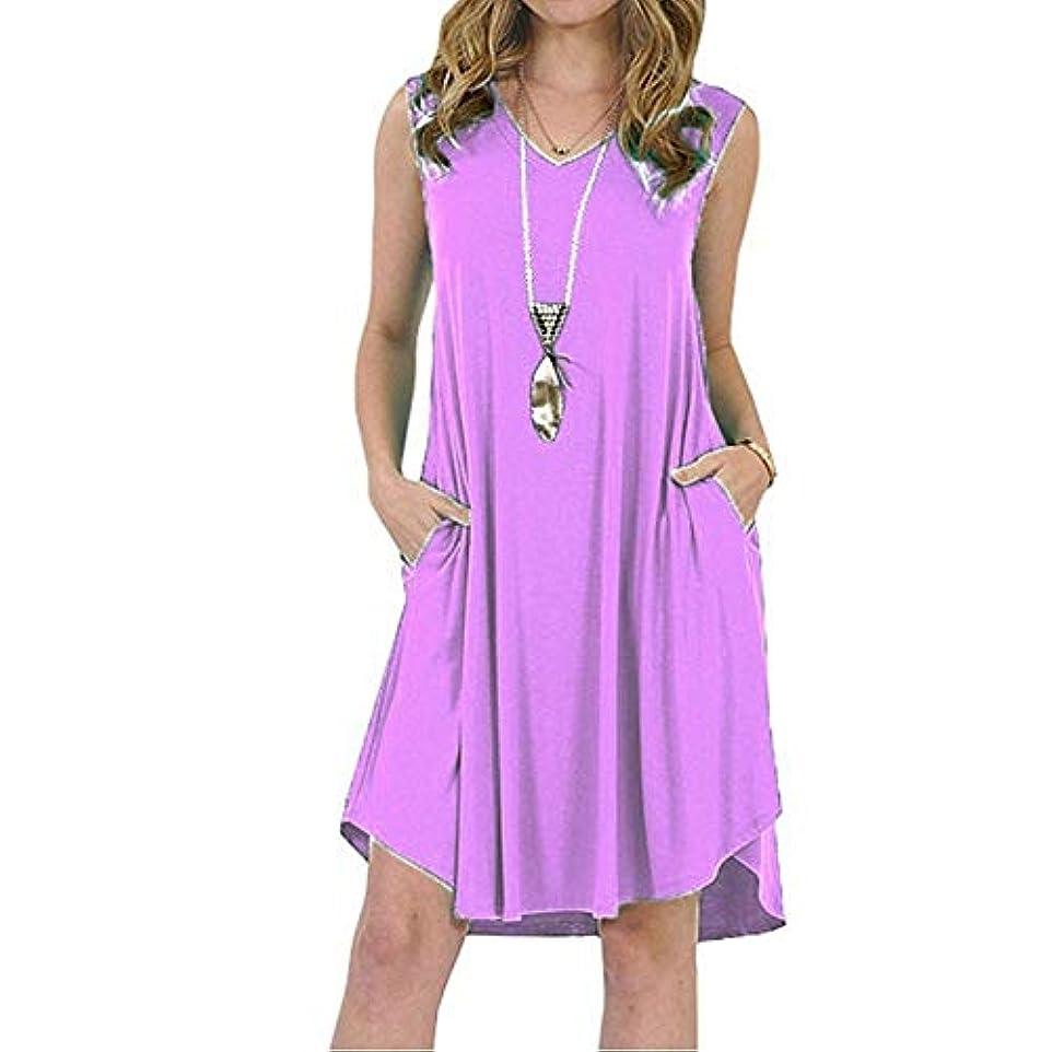 み肺炎成長MIFAN の女性のドレスカジュアルな不規則なドレスルースサマービーチTシャツドレス
