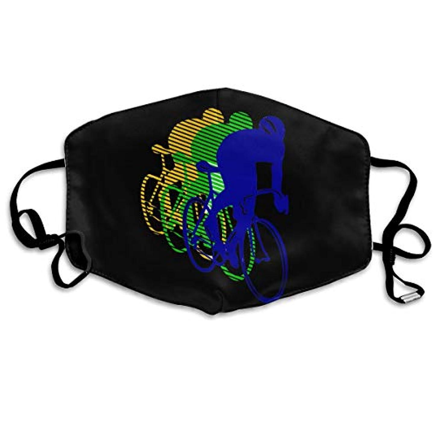 実用的知覚できるペリスコープMorningligh 自転車 多彩 かげ 乗り マスク 使い捨てマスク ファッションマスク 個別包装 まとめ買い 防災 避難 緊急 抗菌 花粉症予防 風邪予防 男女兼用 健康を守るため