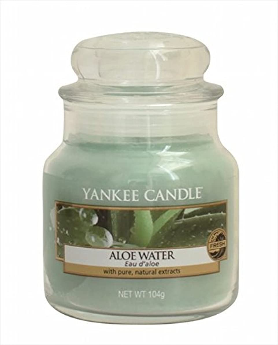 洗剤似ているペックヤンキーキャンドル( YANKEE CANDLE ) YANKEE CANDLEジャーS 「 アロエウォーター 」