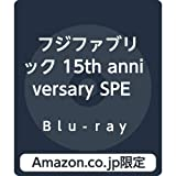 【Amazon.co.jp限定】フジファブリック 15th anniversary SPECIAL LIVE at 大阪城ホール2019 「IN MY TOWN」(Blu-ray) (15周年ロゴ ミニトートバッグ(A4サイズ))