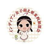 ゼネラルステッカー 缶バッジ インディアン女子萌え亜米利加部会 YPC-082
