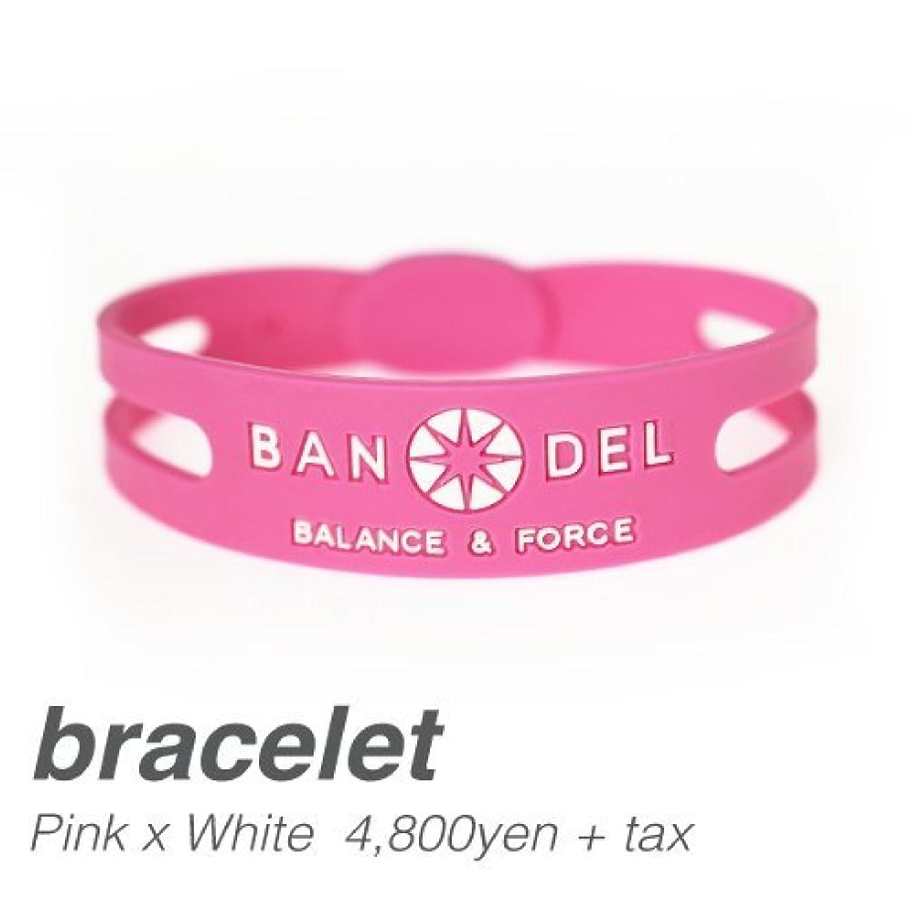 メインシルエット注ぎます[バンデル?BANDEL]ブレスレット?BANDEL bracelet(PinkxWhite?ピンク×ホワイト)LLサイズ(20.5cm)