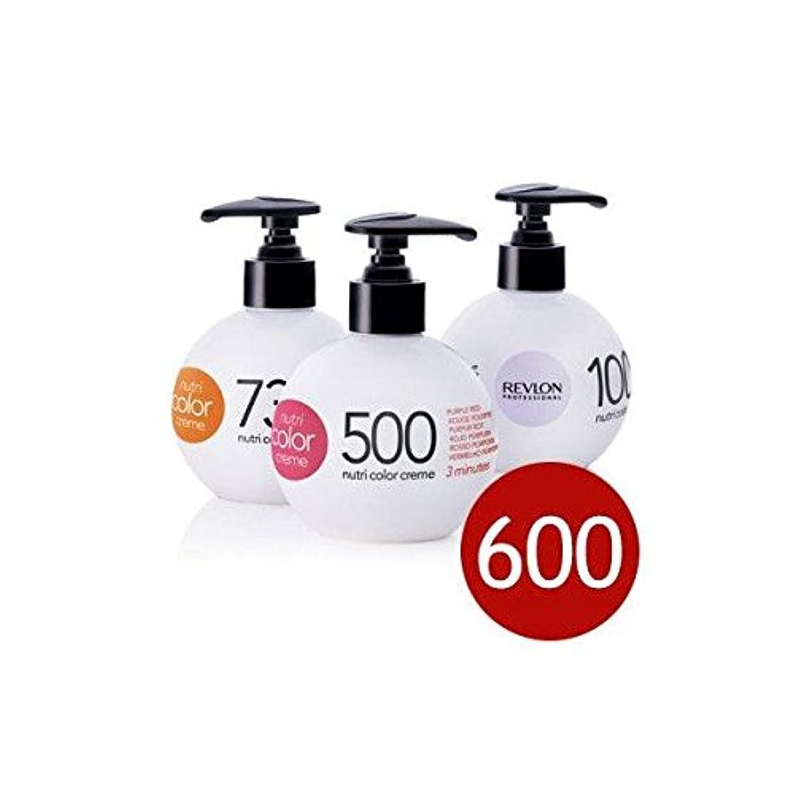 乳製品カスタム離れてREVLON レブロン ニュートリカラークリーム 250ml(業務用) (600)