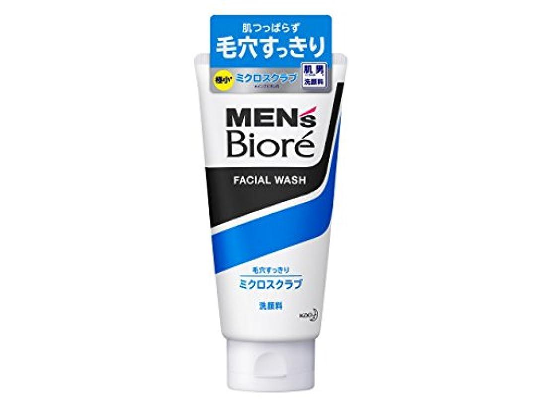 一般タイムリーな快適【花王】メンズビオレ ミクロスクラブ洗顔 130g ×20個セット