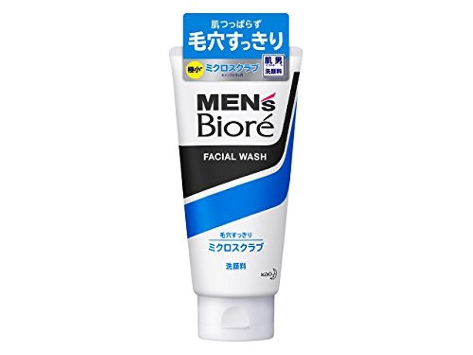 グレートオークバックグラウンドコール【花王】メンズビオレ ミクロスクラブ洗顔 130g ×20個セット