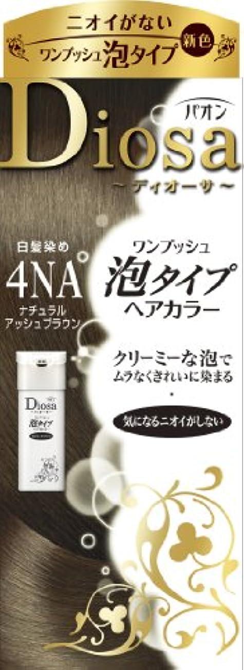 表面的な朝データパオン ディオーサ ワンプッシュ泡タイプ 4NA ナチュラルアッシュブラウン 40g+40g