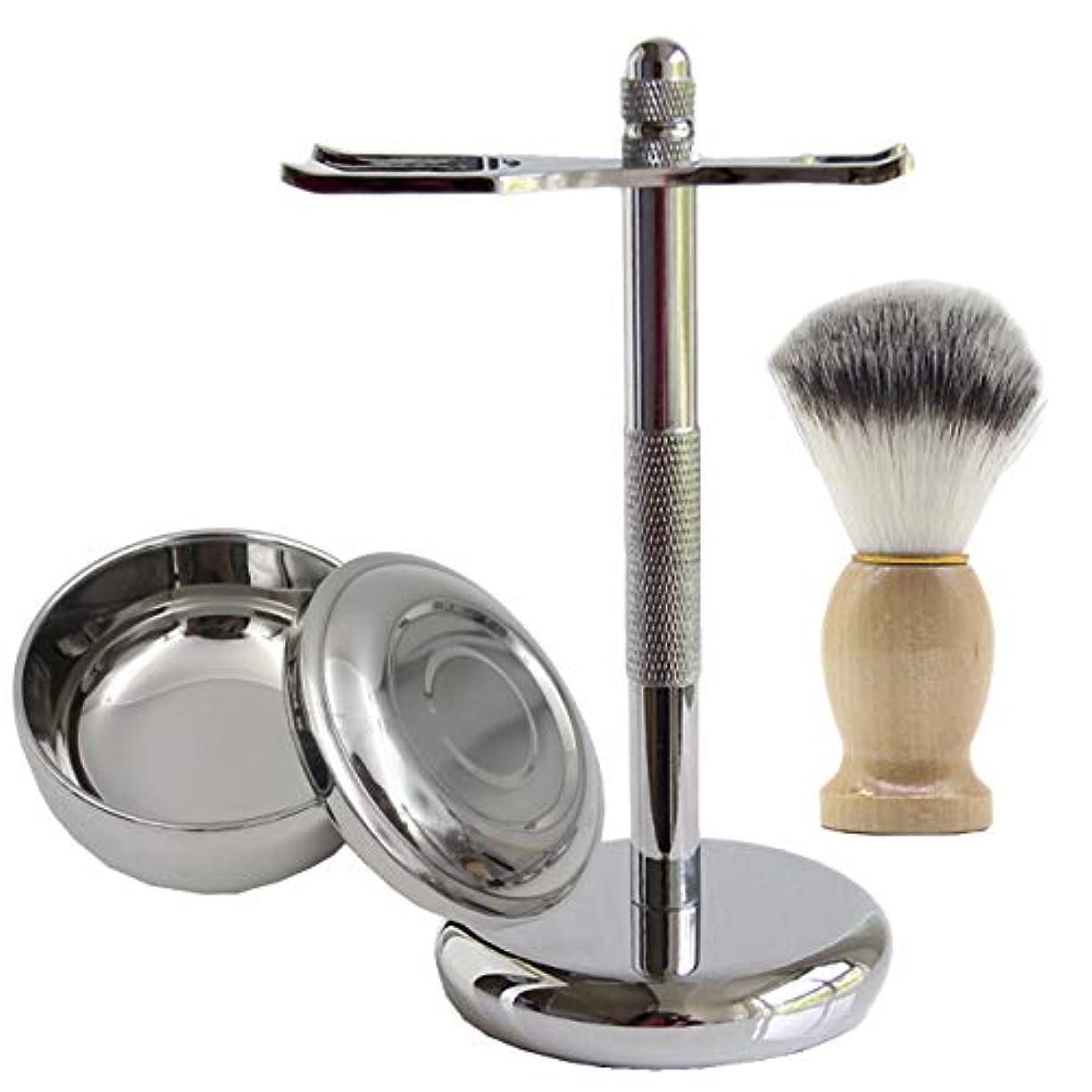 祝福するデンマークサミットフェリモア シェービングブラシセット ひげブラシ ブラシスタンド ボウル 髭剃り 泡立ち 理容 (3点セット)