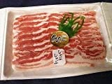 JAおきなわ あぐー 豚バラ しゃぶしゃぶ 400g×2P 上原ミート 県産ブランド豚あぐー 臭みがなく、とろけるような味わい ビタミンB1(アミノ酸)を豊富に含み、低コレステロール値