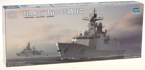 トランペッター 1/350 中国人民解放軍海軍 FFG-529 ジョウシャン プラモデル