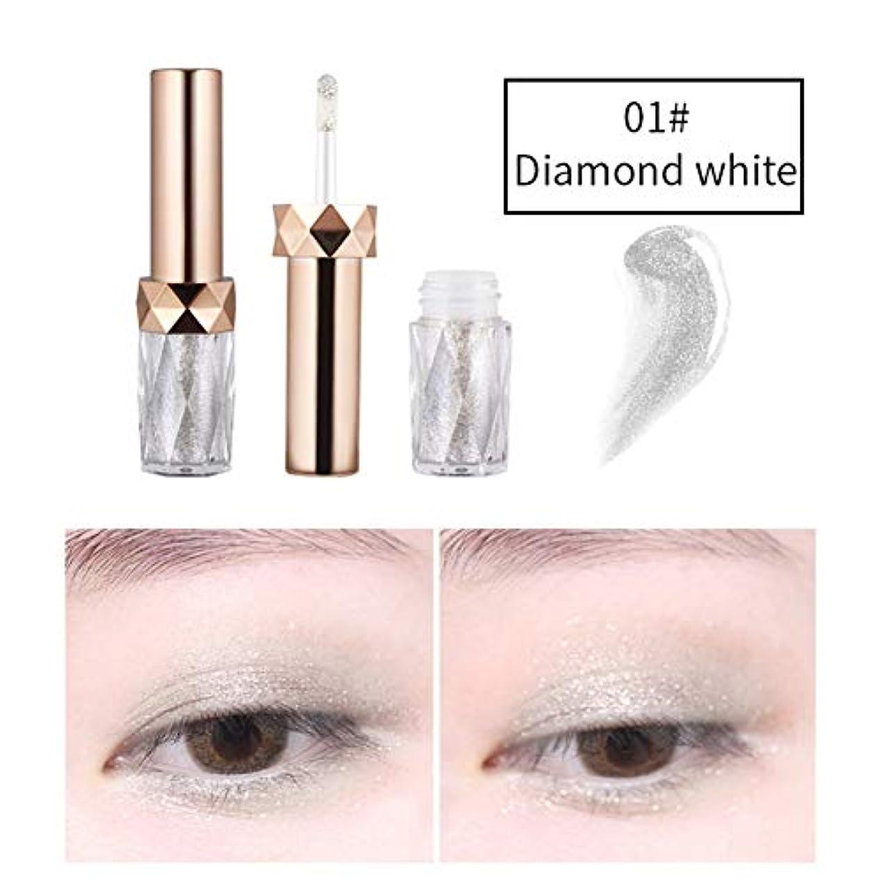 ゼロ弓藤色Cutelove リキッドアイシャドウ ダイヤモンドのような煌めき 日常でも使える 上品 ロングラスティング Diamond White
