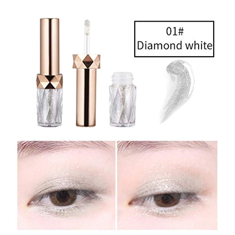 歌手キルスマウスCutelove リキッドアイシャドウ ダイヤモンドのような煌めき 日常でも使える 上品 ロングラスティング Diamond White
