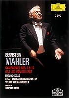 マーラー:交響曲 第9番・第10番・大地の歌 [DVD]