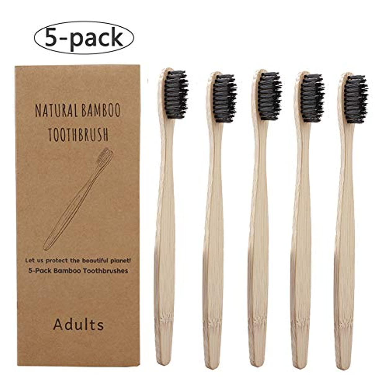 Pannow 5pcs 歯ブラシ 大人用 竹歯ブラシ 軟毛歯ブラシ 口腔ケア 柔らかい剛毛 5本 環境にやさしい 天然竹製 ハンドル ブラックヘッド